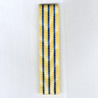 UNCERTAIN RIBBON. Yellow with three blue stripes