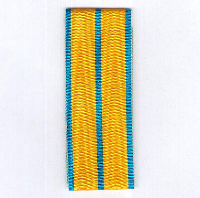 UNCERTAIN RIBBON. Yellow with royal blue centre and edge stripes