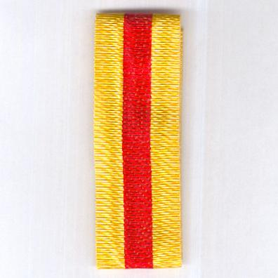 SPAIN. Ribbon for the Medal of Homage to the Crown (ESPAÑA. Cinta para la Medalla 'Homenaje de los Ayuntamientos a SS. MM.'), 1926