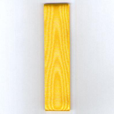 GERMANY, EMPIRE. Ribbon for the Kaiser Wilhelm I Centenary Medal 1897 (DEUTSCHES REICH. Ordensband für die Kaiser Wilhelm I Zentenarmedaille 1897)