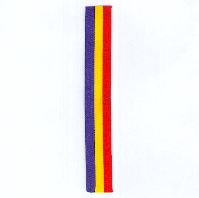 ROMANIA. Narrow ribbon in the national colours