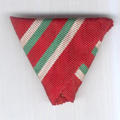 HUNGARY.  Trifold ribbon for Veterans Association Medals