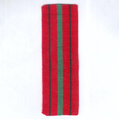 AFGHANISTAN. Ribbon for the Merit (Wartia) Medal 1960-1973