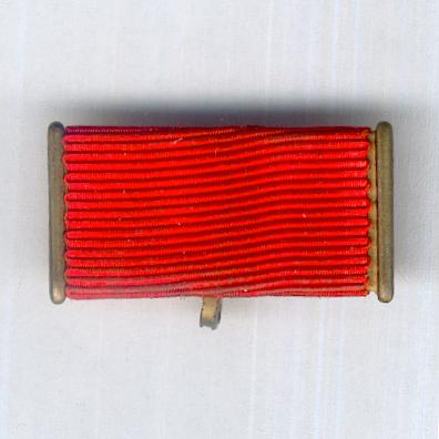 RUSSIA, SOVIET.  Rectangular suspension with red ribbon, mounted for wear