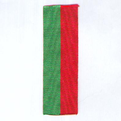 TURKEY. Ribbon for the Imtiaz Medal for Bravery and Loyalty (Tarzi Cedid Büyük Imtiyaz Madalyasi)