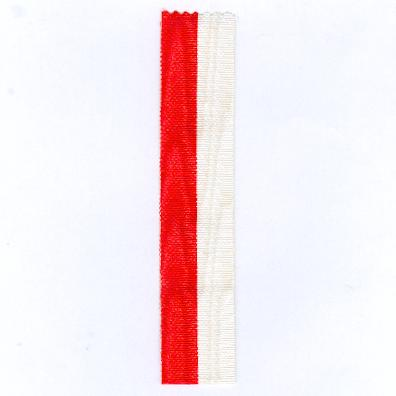 GERMANY, LUBECK. Ribbon for the Hanseatic Cross 1914-1918 (LÜBECK. Ordensband für das Hanseatenkreuz 1914-1918), width 30mm