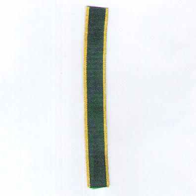 GREAT BRITAIN. Ribbon for the Territorial Efficiency Medal and for the Efficiency Medal (1930-1969), miniature