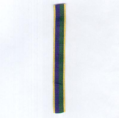 GREAT BRITAIN. Ribbon for the Efficiency Medal (post-1969), miniature