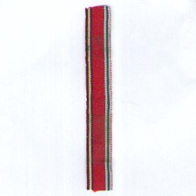 OMAN. Ribbon for the Sultan's Distinguished Service Medal (Midal Khidmat al Mumta'aza us-Sultaniya), miniature