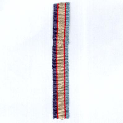 AUSTRALIA. Ribbon for the Australia Service Medal 1939-1945, miniature