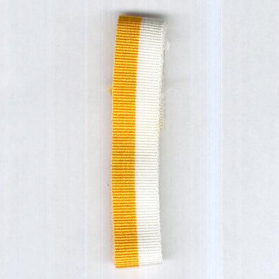 VATICAN. Ribbon in the Vatican colours, miniature