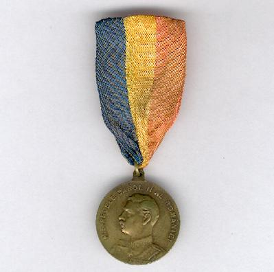 Medal of the Ministry of Education, 2nd Class, Carol II issue, 1930-1940