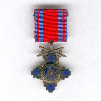 Order of the Star of Romania, knight (Ordinul Steaua României, cavaler), 1877-1932 issue, miniature