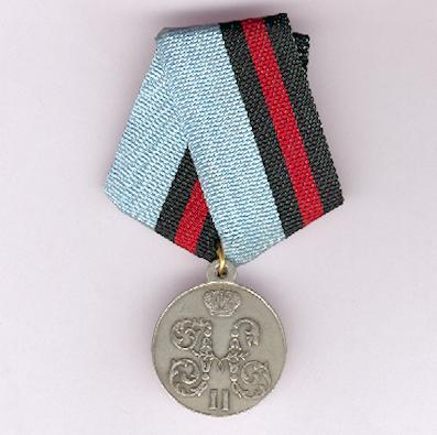 Medal for the China Campaign, 1900-1901