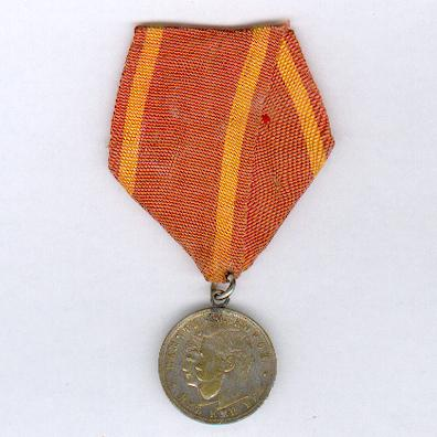 Commemorative Medal for the Coronation of Tsar Nicholas II, 1896, unofficial