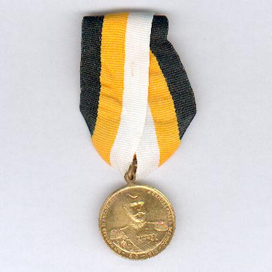 Commemorative Medal for the Tercentenary of the Romanov Dynasty, 1913, bronze-gilt, unofficial