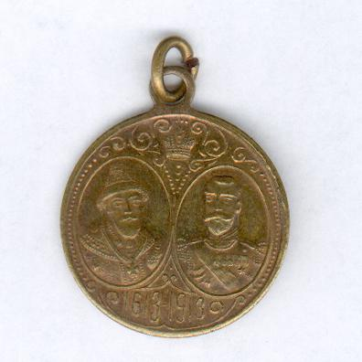 Commemorative Medal for the Tercentenary of the Romanov Dynasty, 1913, bronze, unofficial