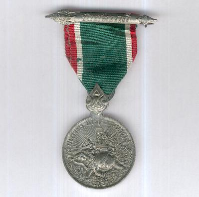 East Asia Combat Service Medal (1941-1945)