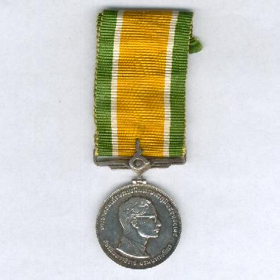 Commemorative Medal for the Silver Jubilee of His Majesty the King, 2514 BE (1971 AD)