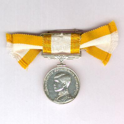 Commemorative Medal for the Investiture of H.R.H. Prince Vajiralongkorn as Crown Prince, 1972, on ladies' bow