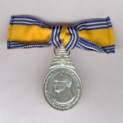Commemorative Medal on the Occasion of the 60th Anniversary of the Accession to the Throne of His Majesty King Bhumibol Adulyadej, 2006, on ladies' bow