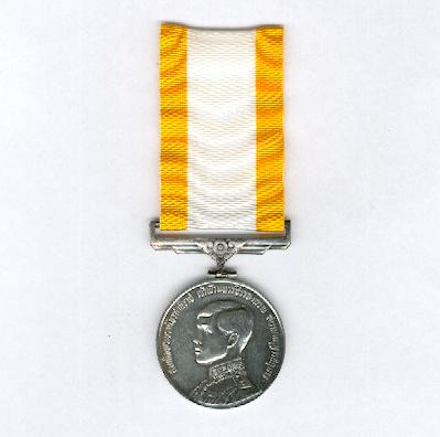 Commemorative Medal for the Investiture of H.R.H. Prince Vajiralongkorn as Crown Prince, 1972