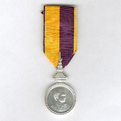 Commemorative Medal on the Occasion of the Elevation of H.R.H. the Princess Sirindhorn to the Title of Princess Maha Chakri (Princess Royal), 1977
