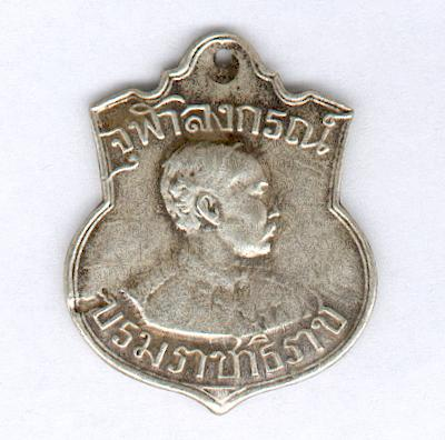 Commemorative Medal for the visit of King Chulalongkorn the Great (Rama V) to Europe, 1907