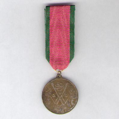 Large gilt bronze medal for the 'Young Turk' Revolution, 1908
