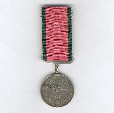 Medal for the Crimean War (Kirim Harbi Madalyasi), Sardinian version, 1855, fitted with silver bar suspension