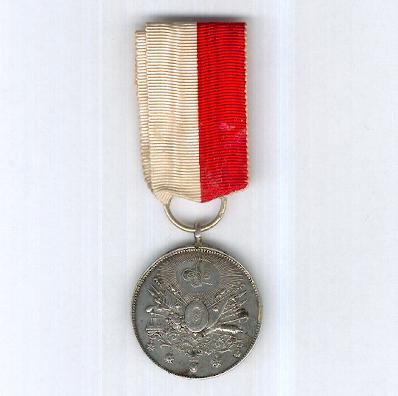 Medal of Merit for Arts and Sciences (Sanayi-i Nefise Madalyasi), silver, 1889-1922 issue