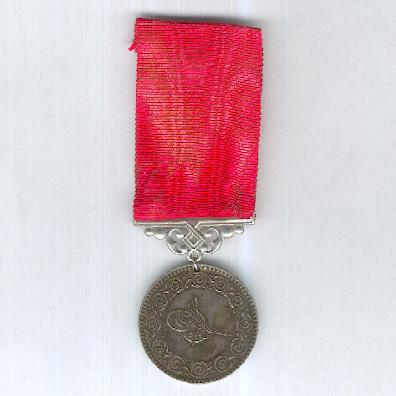 Lifesaving Medal (Tahlisiye Madalyasi), 1859-1922 issue