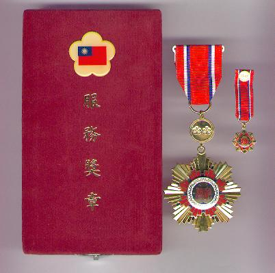National Guard Long Service Medal for 25 years' service. I class, numbered, with miniature, in case of issue,