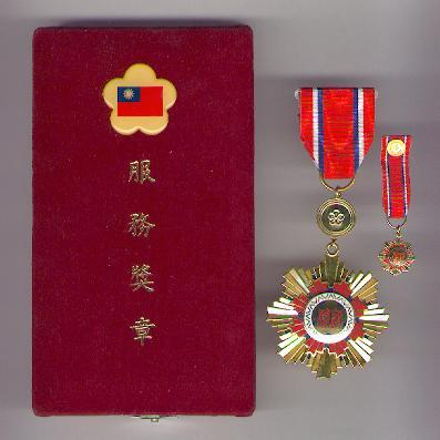 National Guard Long Service Medal for 25 years' service. II class, numbered, with miniature, in case of issue,