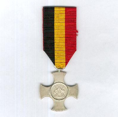 President's Commendation for Brave Conduct and Service, 1971-1979 issue