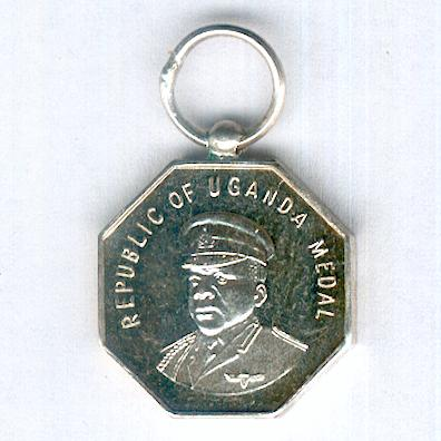 Distinguished Service Medal (Republic of Uganda Medal), miniature
