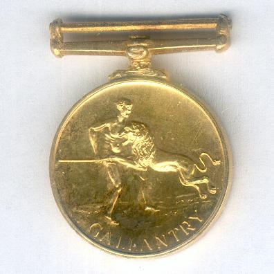 Police Gallantry Medal, miniature