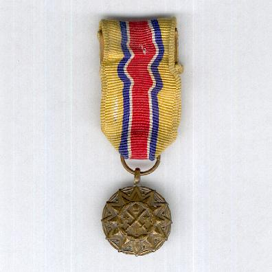 Army Reserve Components Achievement Medal, Army National Guard version, miniature