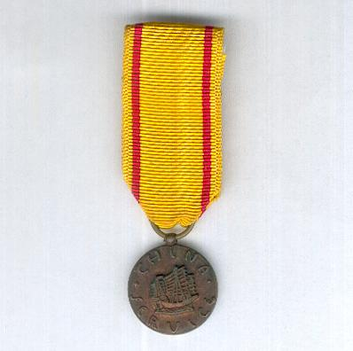 China Service Medal, Marine Corps, miniature