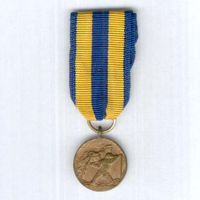 Navy Expeditionary Medal, miniature