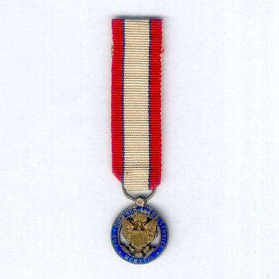 Army Distinguished Service Medal, miniature