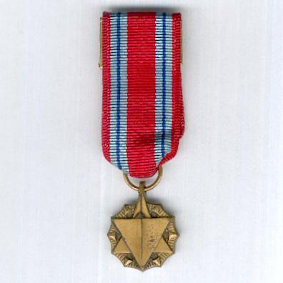 Air Force Combat Readiness Medal, miniature