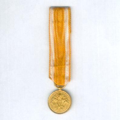 Medal for the Centenary of the Institution of the Order of Saint Gregory the Great 1831-1931, miniature