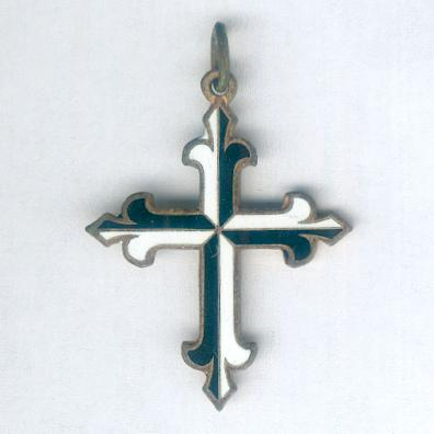 Order of the Militia of Christ, miniature