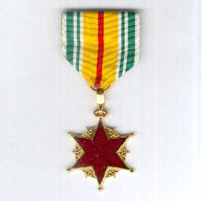 Medal for the Military Wounded (Médaille des Blessés Militaire), 1950-1975 issue