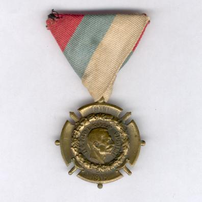 Commemorative Cross for the War of Liberation and Union, 1914-1918