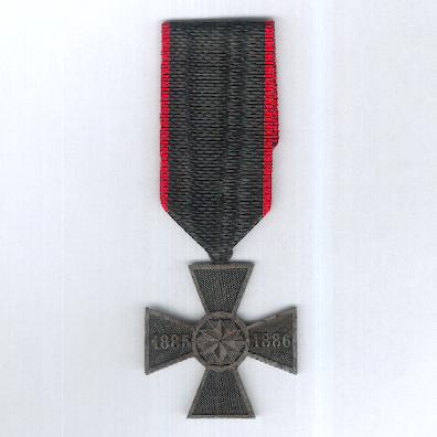 Commemorative Cross for the Serbo-Bulgarian War of 1885-1886