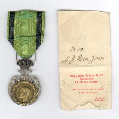 Commemorative Medal for the Albanian Retreat 1915 with original Huguenin Frères, Le Locle envelope inscribed, 'No. 19 M. J. Rosa Jones' for Nursing Sister Rosa Jones, British Red Cross Society and Order of St John