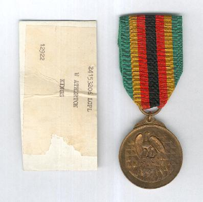 Zimbabwe Independence Medal, 1980, numbered, to known recipient, the King's Regiment