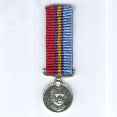 General Service Medal (Rhodesia), miniature